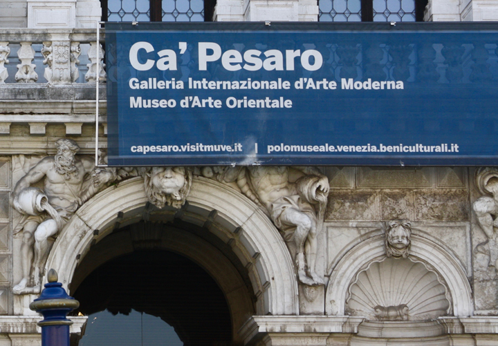 Ca' Pesaro - Venice