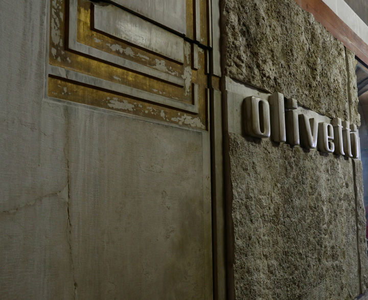 Olivetti Showroom in Saint Mark's Square