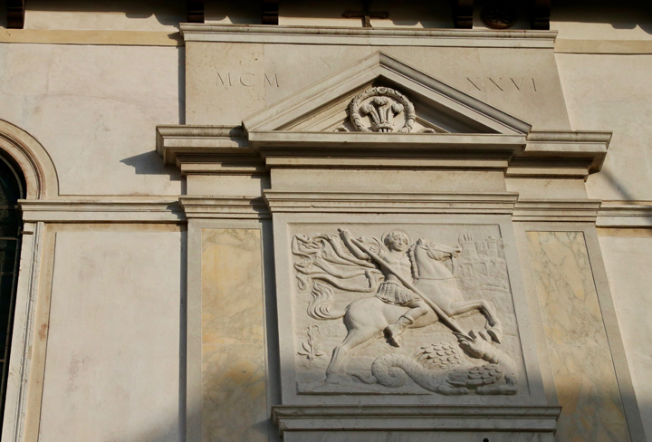 St. George's Anglican Church in Venice, detail of the entrance porch by Napoleone Martinuzzi