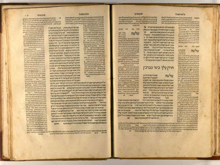 Daniel Bomberg edition of the Talmud, Venice