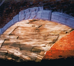 Light under a bridge